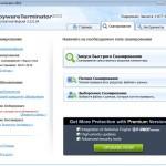 Антивирус spyware terminator