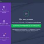Avast Free Antivirus 2018
