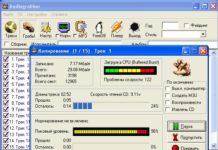 Audiograbber для копирования музыкальных файлов