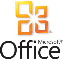 входит целый набор программного обеспечения Microsoft Office 2010