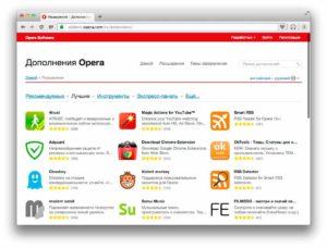 Персонализируйте браузер Opera