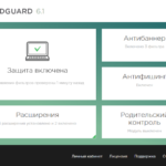 Adguard как работает
