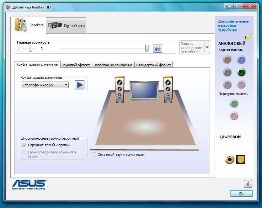 realtek-hd-audio