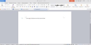 Редактор Writer WPS Office Free