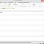 Редактор Spreadsheets WPS Office Free