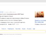 скачать бесплатно Яндекс Браузер