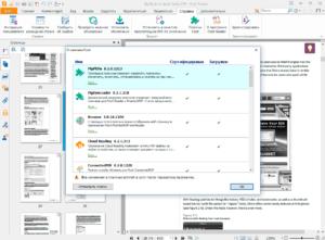 Чтение и редактирование документов Foxit PDF Reader