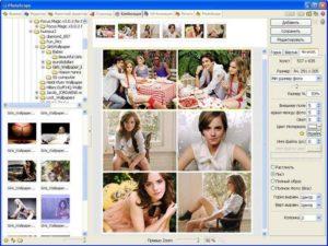 Photoscape Возможности графического фото редактора