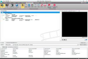 режимов наложения Довольно часто для преображения и украшения видеоряда прибегают к использованию фильтров и всевозможных