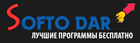 logo 140_43 softodar.ru footer