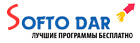 logo softodar.ru footer