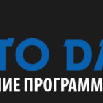 footer softodar.ru logo