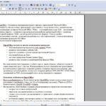 текстовый редактор для текста Apache OpenOffice Writer