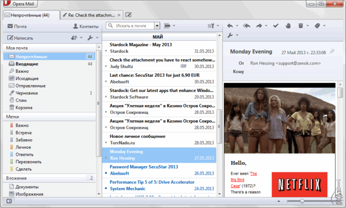 почтовый клиент Opera mail