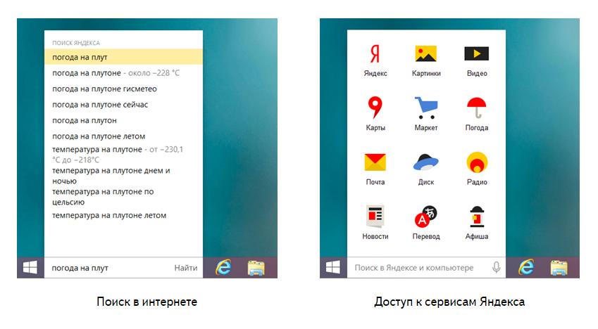 Какая платежка лучше: Webmoney, Qiwi, Яндекс-деньги