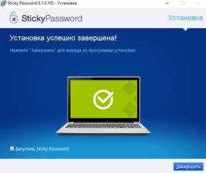 Сохранение паролей sticky password