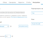 Интерфейс Emsisoft Emergency Kit
