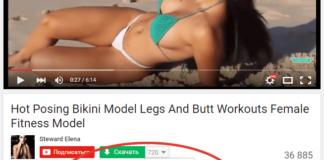 YouTube как загружать видео